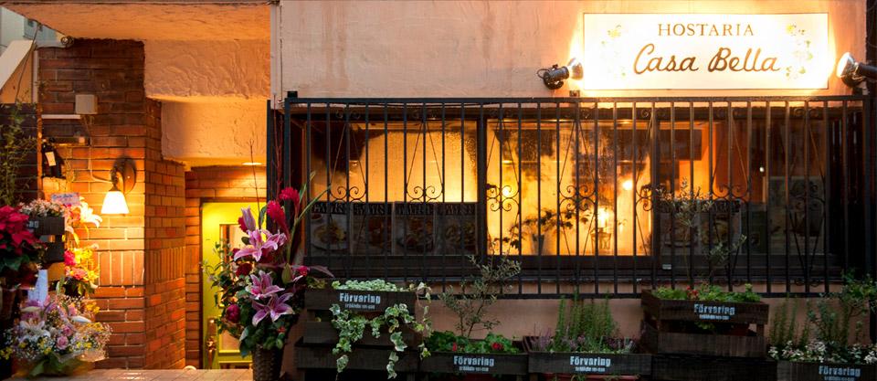 外苑前のイタリアンレストランホスタリアカーサベッラ